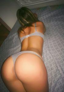 Проститутка индивидуалка Варя